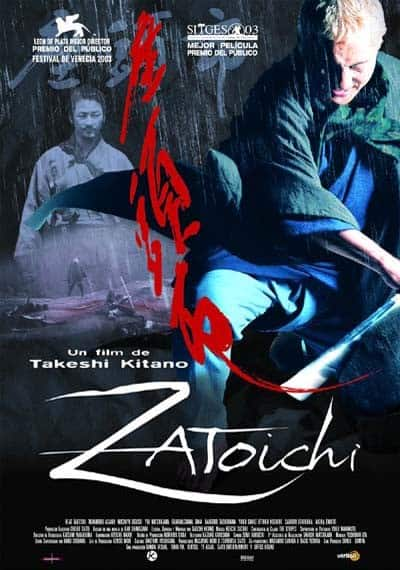 1284377388 zatoichi - Even with my eyes open, I can't see a thing...