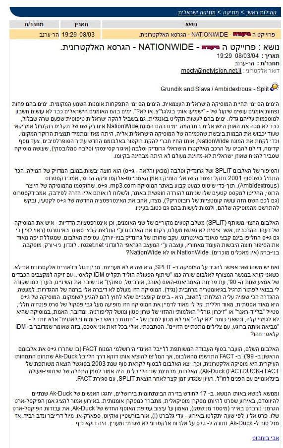 ynet - Ynet, Grundik+Slava and Ambidextrous split