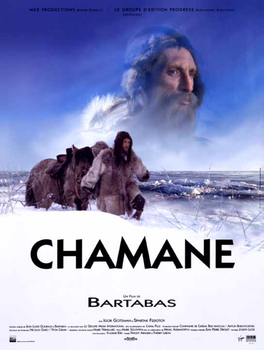 "20481 -""Шаман"" Бартабаса"