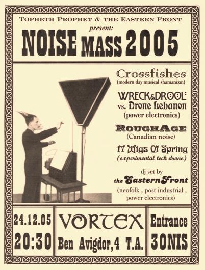 nosemess face - 24.12.05 CROSSFISHES. LIVE @ VORTEX CLUB (BEN AVIGDOR ST. 4, TEL AVIV)