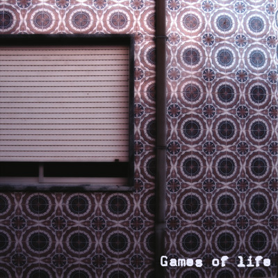 """img 1096 copy - Kunstkamera, KUNS0019,""""Games of life"""""""