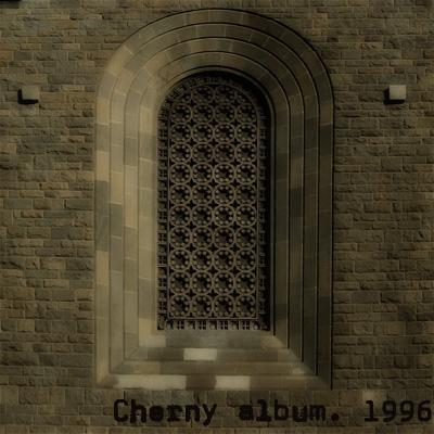 "img 1123 copy - Kunstkamera, KUNS0021, ""Cherny album. 1996"""