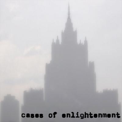 "P6260063 new copy1 - Kunstkamera, KUNS0025, ""Cases of enlightment″"