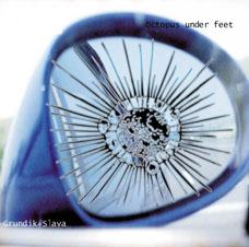 """front blue - Kunstkamera, KUNS0026, """"Octopus under feet″"""