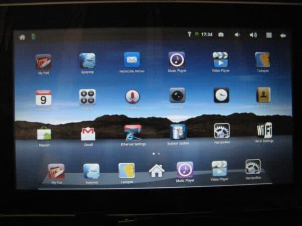 5582580490 9eb13d20cc b 600x450 - Комп на Андроиде
