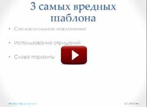 """iazyk moi 300x220 - Новая видеолекция: """"Язык мой - враг мой"""""""