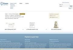 3870417617 c121c436dc m - О заработке в интернете