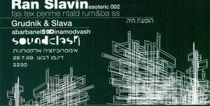 Image 07 resize - 28.07.99 Live at Dinamo Dvash