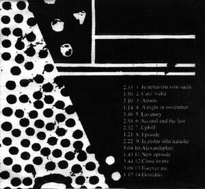 """cherny3 - Kunstkamera, KUNS0021, """"Cherny album. 1996"""""""