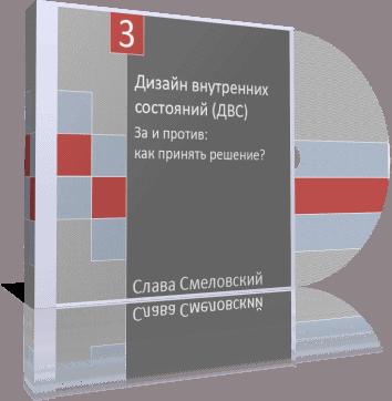 dvs3 - Конкурс