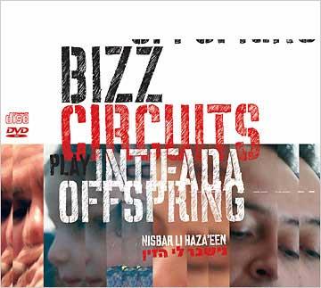io - v.a. Bizz Circuits Play Intifada Offspring - nishbar li ha'zayin