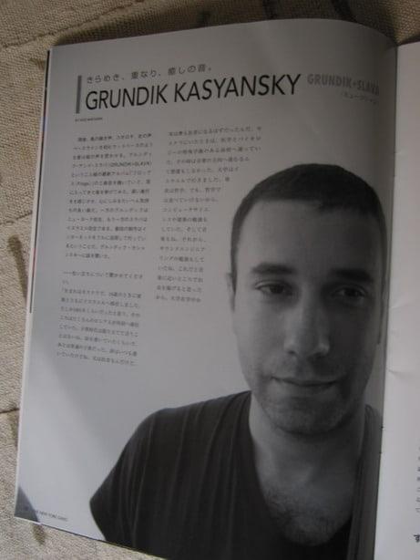 new york gaho 1 - New York Gaho 1, interview with Grundik, September 2005