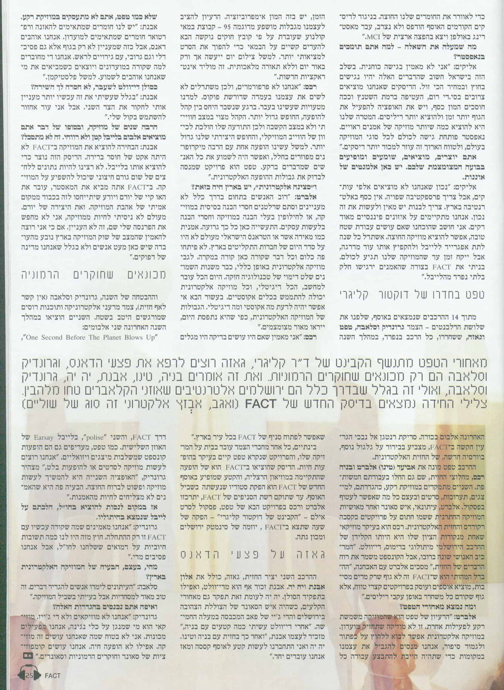 dj3 - Avuz Electroni, DJ Ha-Ir, Fact records, 06.02.2001