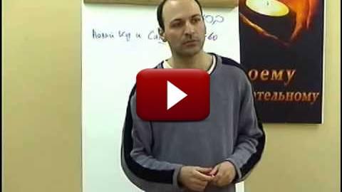"""nlp3 - Тренинг - Система """"Дизайн Внутренних Состояний"""". День 007"""