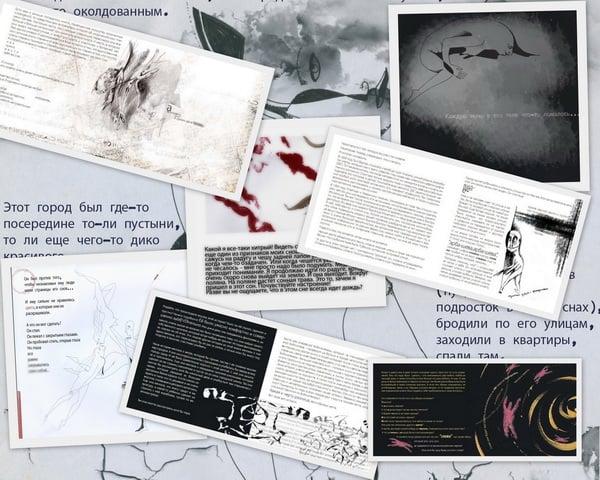 """Вас также ждут """"сонные дневники"""" - уникальные учебники в картинках"""