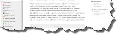 21 01 2014 16 13 10 - Хакеры Печатного Текста