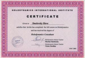 holodynamics_consultant-11222082434-300x204