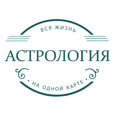 logo astro1 - Школа