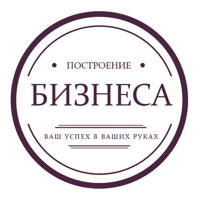 logo biznes1 - Школа