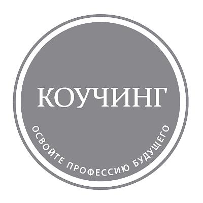 logo kouch1 - Школа