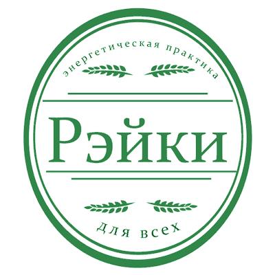 logo reiki1 - Школа