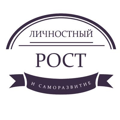 logo rost1 - Школа