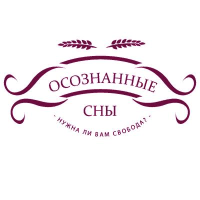 logo snovideniya1 - Школа
