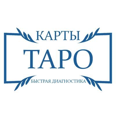 lolo taro1 - Школа