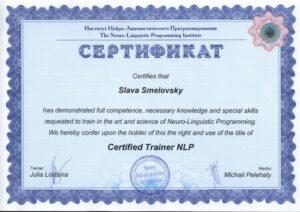 nlp_trainer-11222081004-300x212