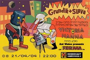 21.04.04 resize - 21.04.04 Topheth Prophet presents Grundik + Slava with guest vocalist Victoria Hanna