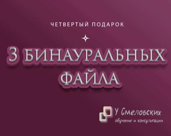 podarok den chetvertyy 600x480 - Неделя подарков - день четвертый (подарок от 4 июля)