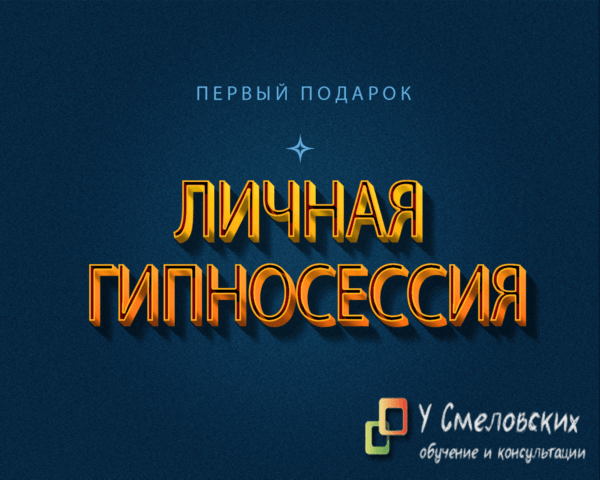 podarok den pervyy 600x480 - Неделя подарков - день первый (подарок от 1 июля)
