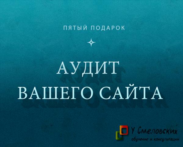 podarok den pyatyy 600x480 - Неделя подарков - день пятый (подарок от 5 июля)