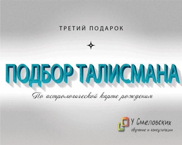 podarok den tretiy 600x480 - Неделя подарков - день третий (подарок от 3 июля)