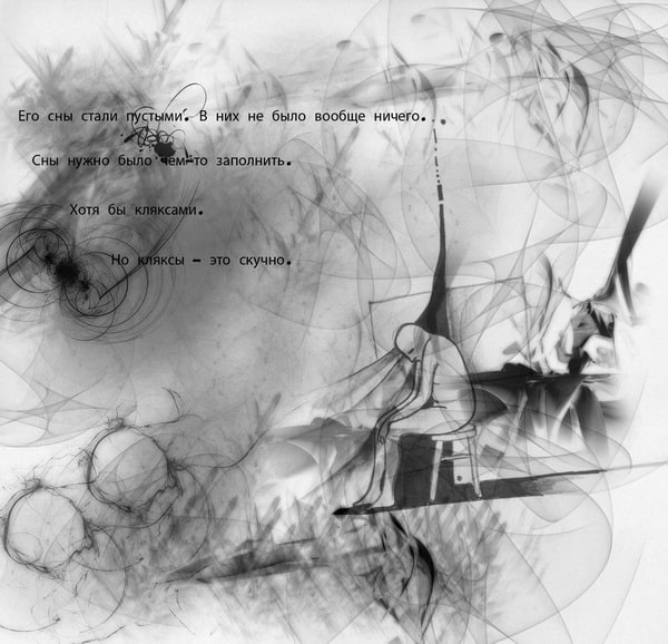 """lucid dreams5 - Тренинг - Система """"Дизайн Внутренних Состояний"""". День 004"""