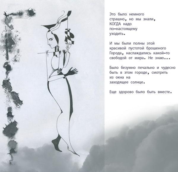 """lucid dreams6 - Тренинг - Система""""Дизайн Внутренних Состояний"""". День 007"""