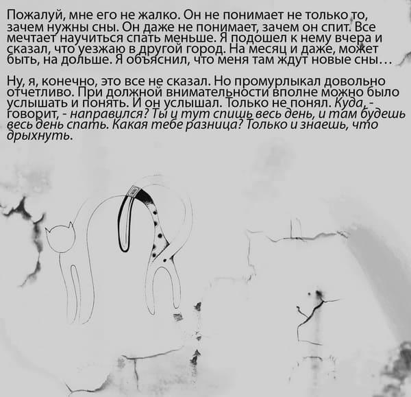 """lucid dreams7 - Тренинг - Система """"Дизайн Внутренних Состояний"""". День 009"""
