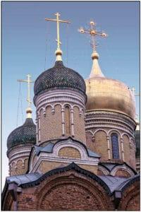 Moskva.-Kitay-Gorod.-11931937504-200x300