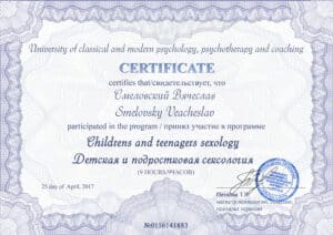 Smelovskiy-detskaya-seksualnost-sertifikat-300x212